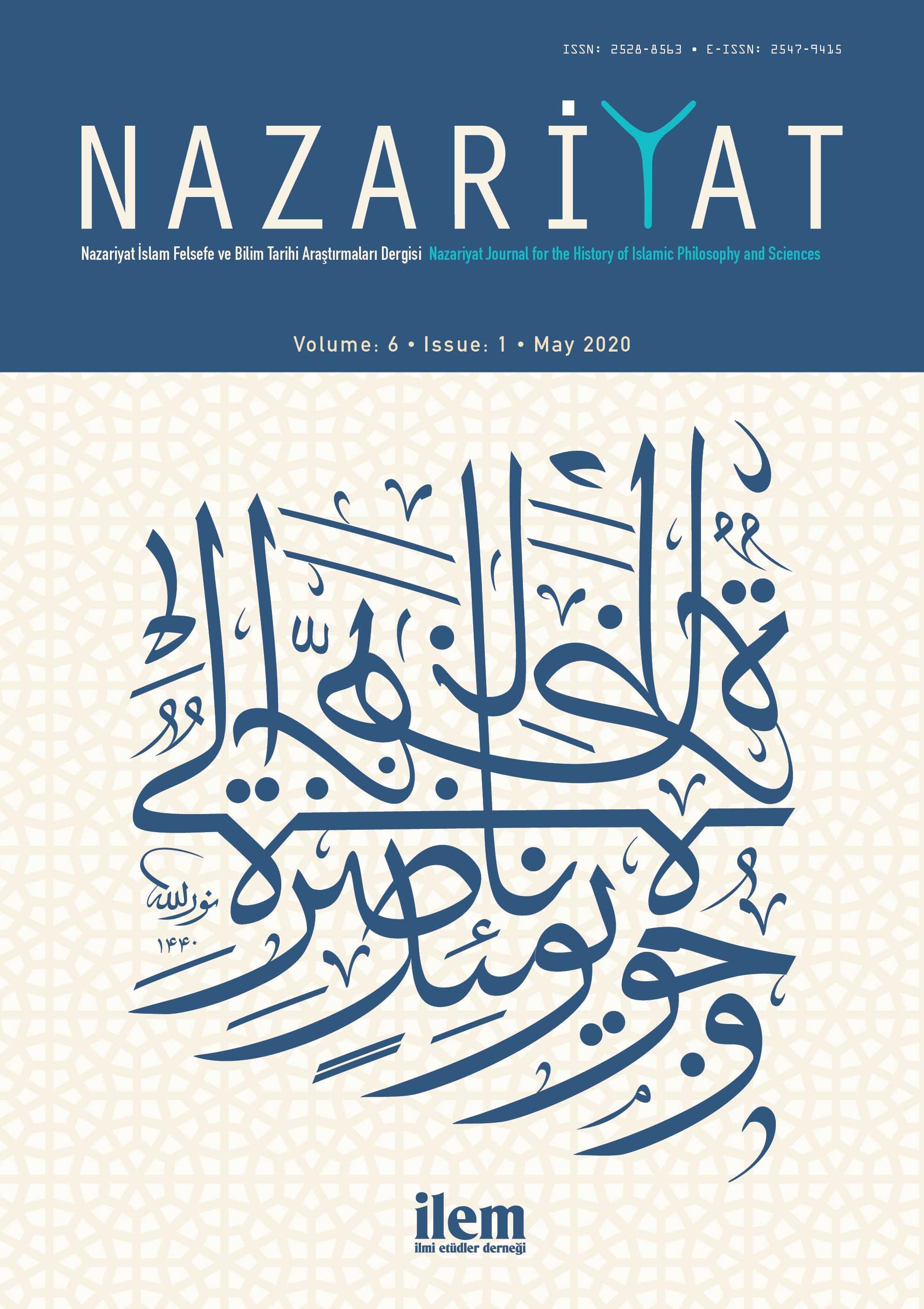 Nazariyat 6/1 (EN)
