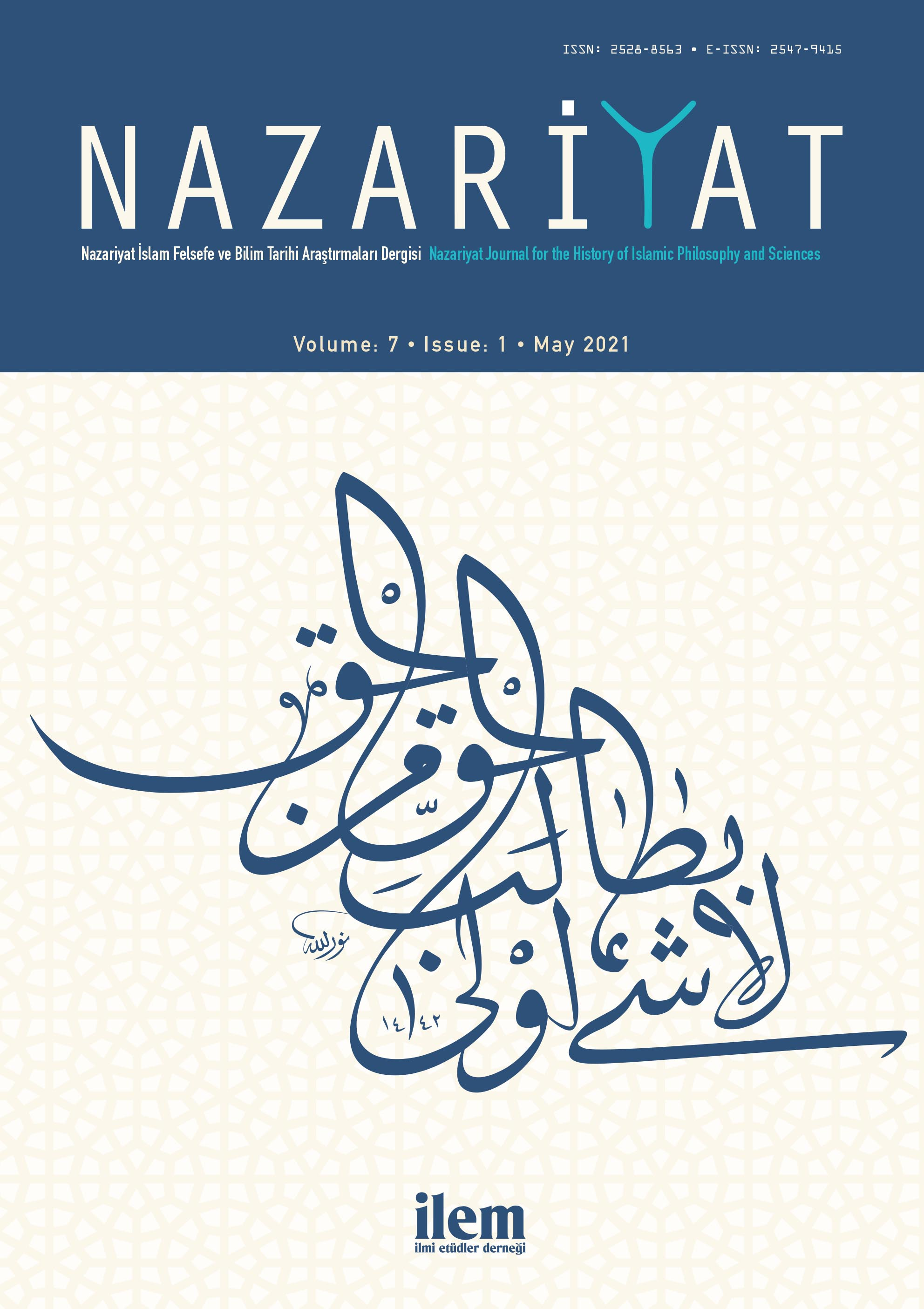 Nazariyat 7/1 (EN)